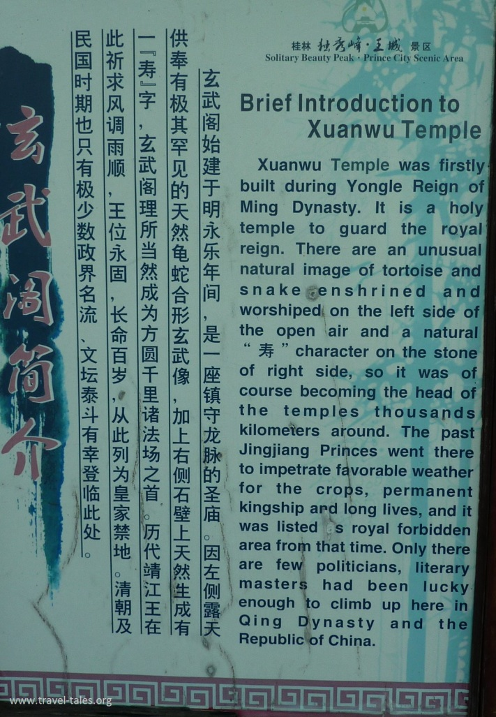 Guilin 240a cropped Princes Palace temple explanation