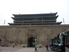 Xi'an 1 east gate