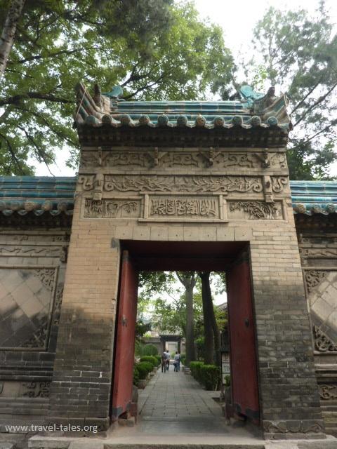 Xi'an 45 great mosque 5