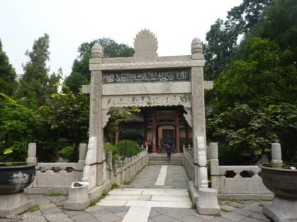 Xi'an 47 great mosque 7