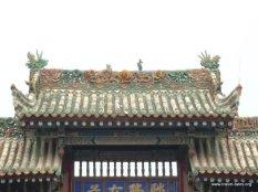 San Yuan Temple 10