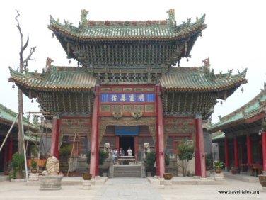 San Yuan Temple 16