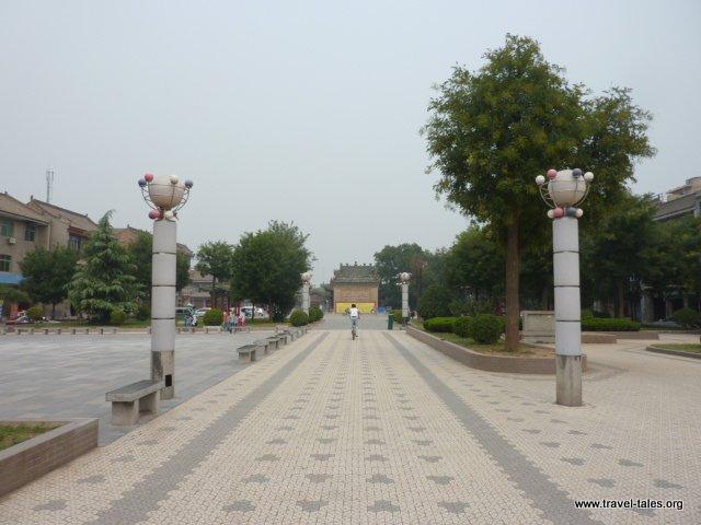San Yuan Temple 2