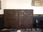08-Qiao Family House 12