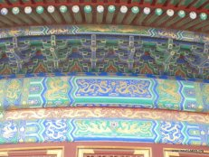 Close up on Imperial Hall of Heaven