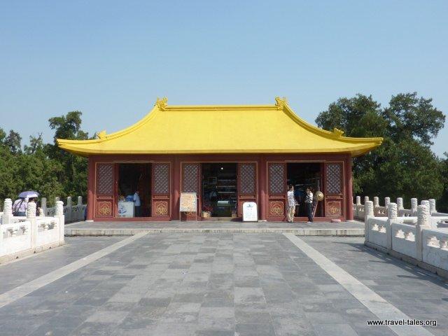 Dressing Pavilion