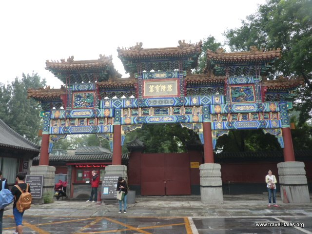 01-7 Lama Temple