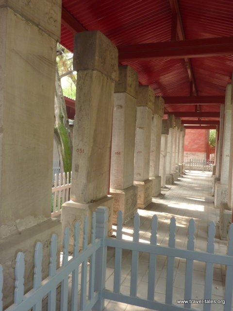 1-28 Confuscus Temple
