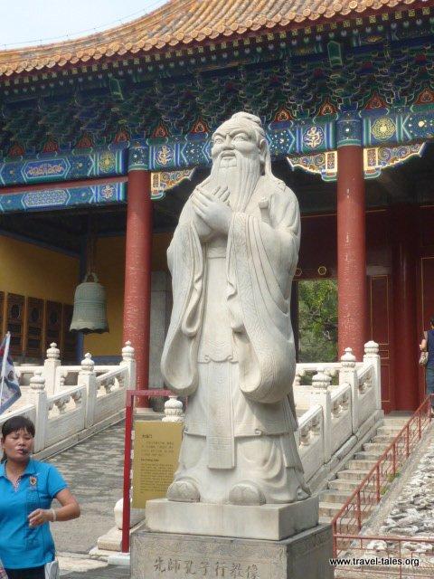 2-31 Confuscus Temple