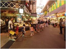 11-market
