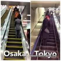 23-escalator