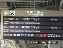 26-train-sign